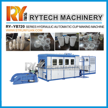 Automatic Disposable Plastic Glass Machine