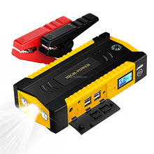 Emergency car jump starter for most car in 2018 mini starting power supply