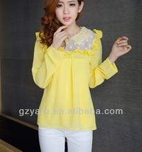 ladies dressy chiffon cutting for ladies blouse pattern