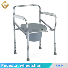 Structural reliability adjustable height steel commode chair