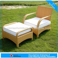 HA -natural rattan dining chair GS-6039
