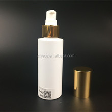 cosmetic 150ml containers ,airless pump pet plasic bottle