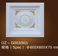 PU decorative ceiling medallions rectangle,pu ceiling medallions