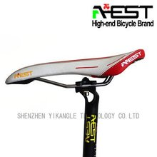 AEST Leather Cool Bicycle Saddle YSAD-03