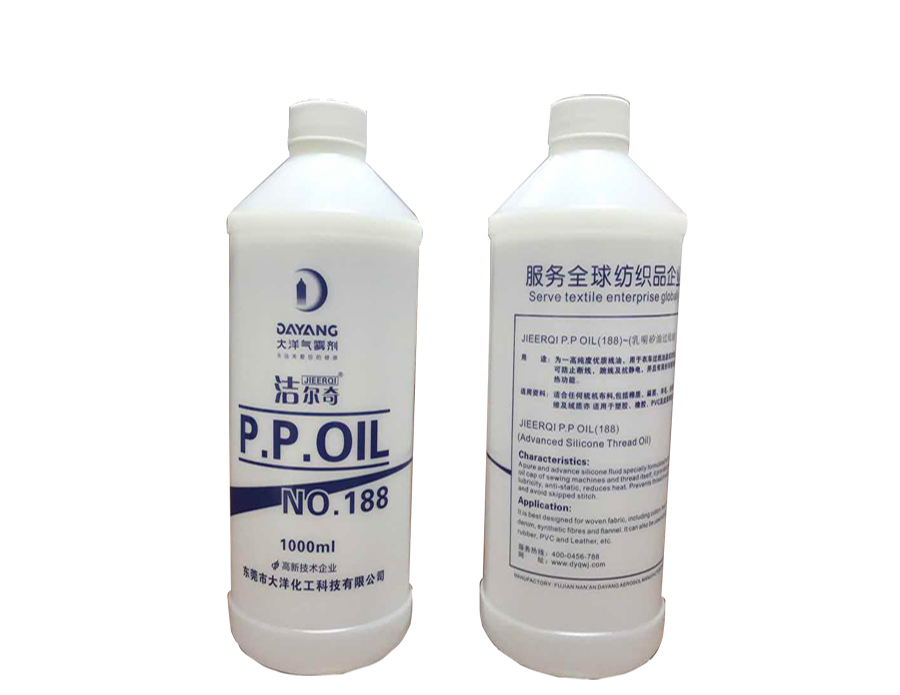Pure silicone oil lubricant for sewing machine lubricant