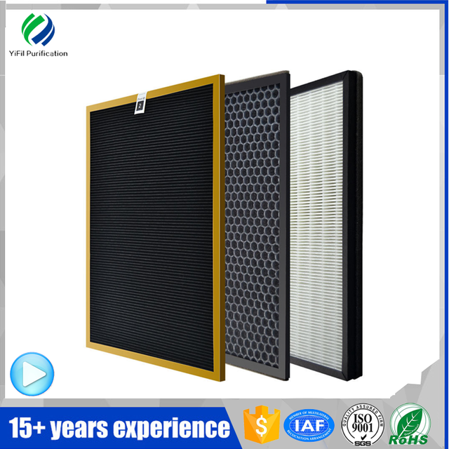 custom size paper frame 365*280*24/10mm hepa and carbon air filter housing