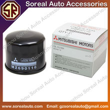Use For MITSUBISHI Oil Filter MD365876