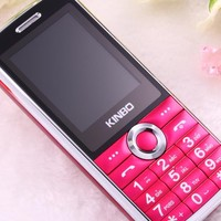 Korean Cherry red mobile phone wholesale