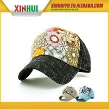 Quality assurance high quality full back hats