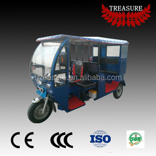 recumbent trike frame/three wheel cargo motorcycles/cng rickshaw
