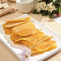 Dried mango snack in bulk, tropical fruit name
