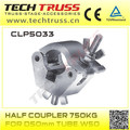 CLP5033 Eye ring coupler aluminium truss