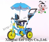 2016 New Children Tricycle for sale;