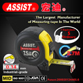 New salable 3m 5m 7.5m 8m 10m popular beautiful 16ft rubber covered steel tape measure