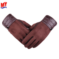 2017 New Style Cheap Winter Gloves