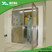 Cleanroom Supply Industrial Air Shower