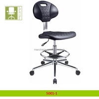 Laboratory PU Reclining Office Chair With