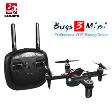 In stock! MJX Bugs 3 Mini RC Racing Quadcopter 2.4Ghz Brushless Motor Mini Drone With 3D Flip Function VS MJX Bug3