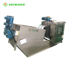 Are of good quality sludge dewatering machine belt filter press
