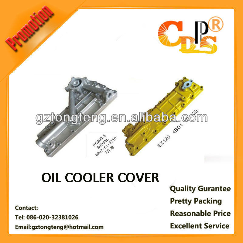 Excavator hydraulic oil cooler for construction engineering machinery