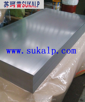 Prime Quality Cold Rolled Steel sheet