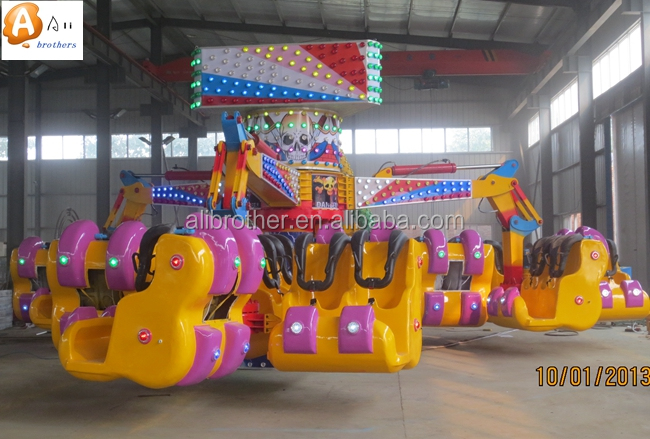 3D 360 degree rotation Amusement Thrill Rides Energy Storm / Energy Claw Rides for Sale