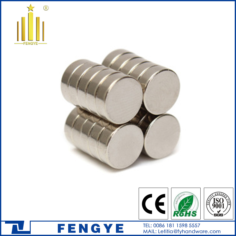 China Supplier N52 neodymium monopole magnet for Sale