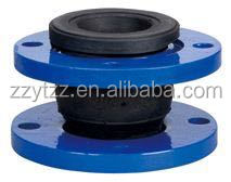 Single sphere rubber flexible joint