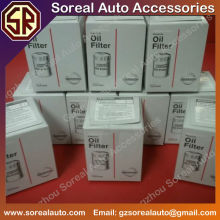 AY100-NS004 VQ23DE Oil Filter For NISSAN TEANA