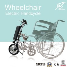 Top Quality brush electric wheelchair motor handcycle 25w with safty assured