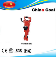 (YT-28)Hydraulic rock drill to drill deep blast holes with hole diameter