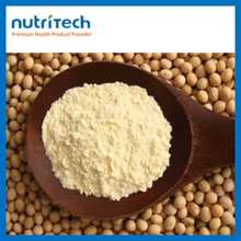 GMP Factory Supply Soybean Extract Pure Soya Lecithin Price