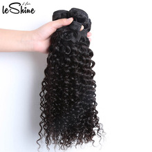 Best Selling China Factory Wholesale virgin indian natural curly hair