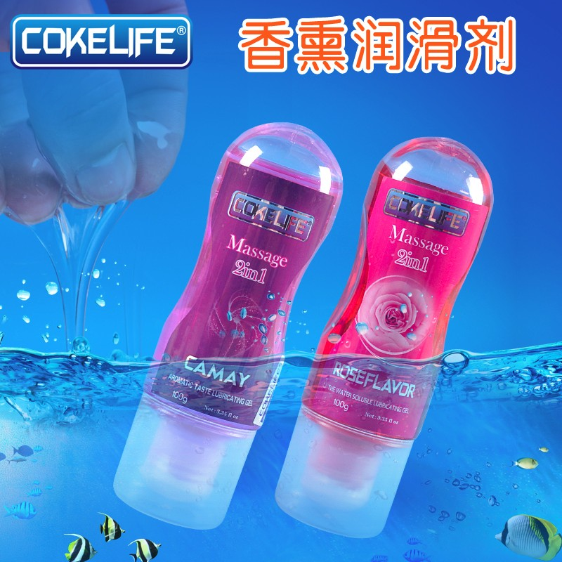 2016 hot body massage sex lubricant oil and gel