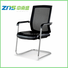 ZNS 861D-02 office chair conference meeting Chair