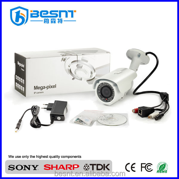 Best ir ip all in title network camera with zoom lens (BS-IP32)