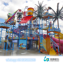 Small kids and adults water park tube slides for sale