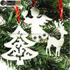 Decorative Cream Metal Angel Christmas Hangings