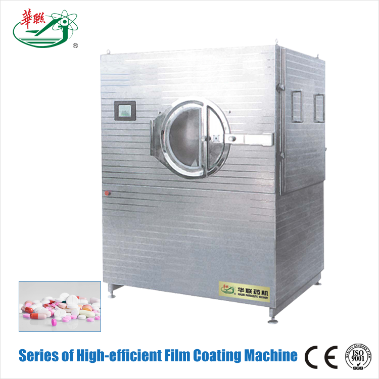 HUALIAN High Demand Products To Sell Automatic Film Coating Machine Tablet Film Coater