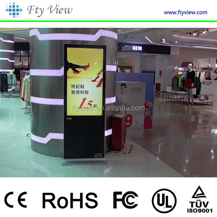 "32"" 42"" 46"" 47"" 55"" 65"" 70"" 82"" 84"" high resolution shopping mall advertising LCD indoor stand alone advertising display"