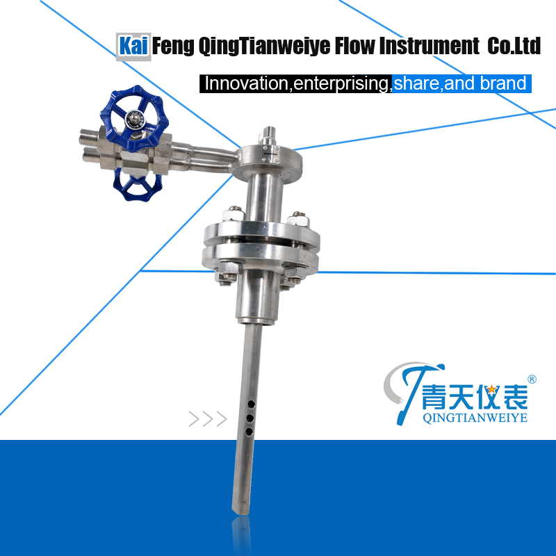 Integrative type good price hot air annubar flow meter