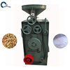 Advanced automatic complete mini combined rice mill for sale