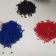Freely supply sample shoe grade pvc compound with bottles plant