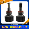 2016 Updated CST Led headlight P7 used cars halogen bulb 9004 9005 p7 led lamp 8400LM 60W