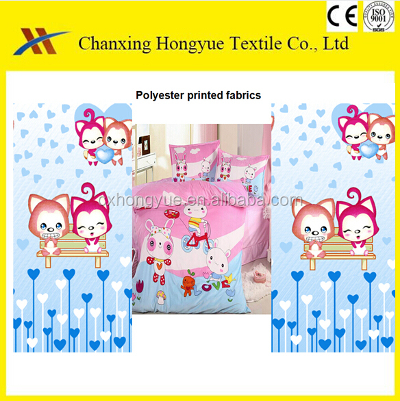 2015 new kids designs Polyester bed sheets fabric with printing for baby fabric