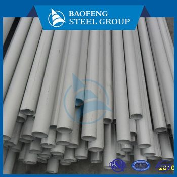 Low Price Industry Stainless Steel Pipe Grade 304