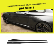 Carbon Fiber 2 Series F87 M2 Side Skirts Extension for BMW M2 2016-2017