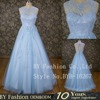 2016 fashion wedding dresses light blue 3d embroidery lace beaded see though back ball gown bridal dresses