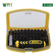 BST-2166B Precision multi-function screwdriver set maintenance of bicycle Household appliances disassemble hand tools set