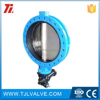 u type ductile iron jfollow lug butterfly vavle din/ansi/jis low price